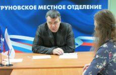 На Ставрополье единороссы активно помогают гражданам в решении социальных вопросов
