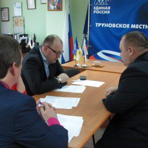 Депутат Думы Ставропольского края Роман Завязкин провел прием граждан в Труновском районе