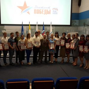 Региональным победителям всероссийского «Диктанта Победы» на Ставрополье вручили дипломы