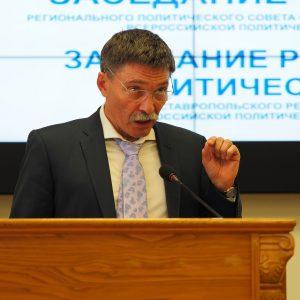 Дмитрий Судавцов принял участие в заседании Президиума регионального политического совета Ставропольского регионального отделения Партии «ЕДИНАЯ РОССИЯ»