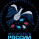 27 сентября — Всероссийский День приема родителей дошкольников