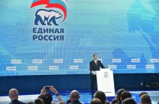 В Москве состоялся 19-й съезд Всероссийской политической партии «Единая Россия»