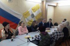 В Пятигорске состоялся приём граждан