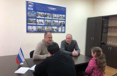 Сергей Шевелев провел прием граждан по личным вопросам