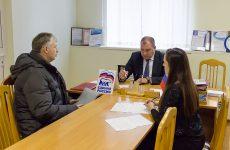 Неделя приема граждан стартовала в Минераловодском отделении партии «Единая Россия»