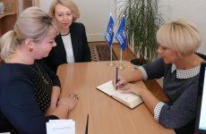 Приём граждан помощником депутата Государственной Думы