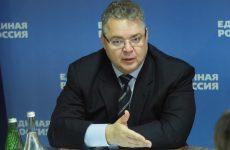 Владимир Владимиров: «Не менее 700 ставропольских детей-сирот должны получить свое жилье в 2020 году»