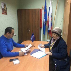 Прием депутата Думы Ставропольского края Валерия Черницова в г. Невинномысске