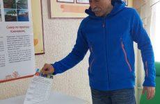 Дмитрий Судавцов принял участие в голосовании в рамках реализации нацпроекта «Формирование комфортной городской среды»