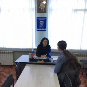 В Железноводской общественной приемной ВПП «ЕДИНАЯ РОССИЯ»  продолжается тематический прием граждан