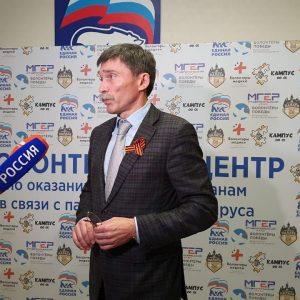 В Ставропольском крае открыт Общественно-волонтерский центр по оказанию помощи гражданам в связи с пандемией коронавируса