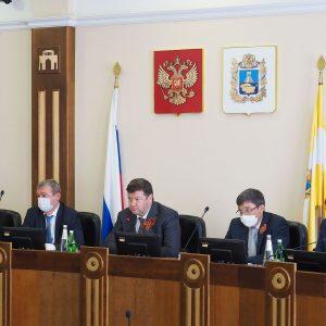 Депутаты поддержали снижение налогов для ставропольского бизнеса