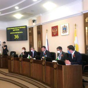Ежемесячные выплаты семьям с детьми от 3 до 7 лет включительно установлены на Ставрополье
