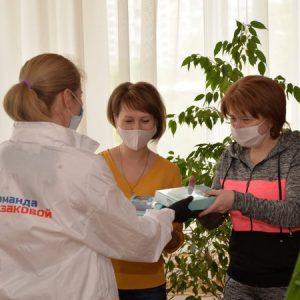 Ольга Казакова подключилась ко всероссийской благотворительной акций «Помоги учиться дома»