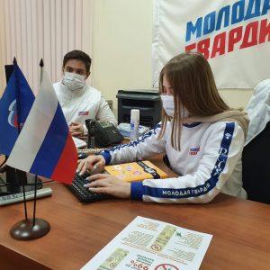 За два месяца работы волонтерских центров в России помощь получили более 1,5 миллионов человек