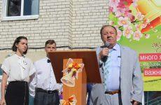 Пётр Марченко принял участие в торжественной линейке, посвященной Дню Знаний.