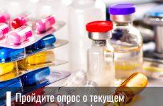 Опрос о текущем состоянии системы здравоохранения в условиях сложившейся эпидемиологической обстановки