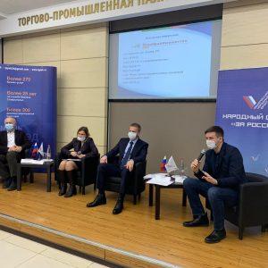 Ставропольские активисты ОНФ настаивают на пересмотре результатов кадастровой оценки, в случаях ее значительного повышения