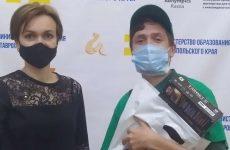 Ростислав Можейко поддержал участников Регионального этапа VIНационального чемпионата «Абилимпикс»