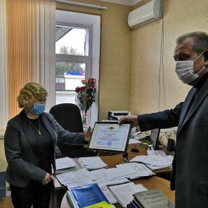 Вручение Почетной грамоты Думы Ставропольского края