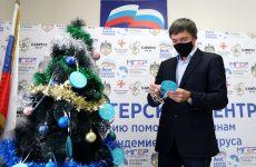 Дмитрий Судавцов принял участие во всероссийской акции «Елка желаний»
