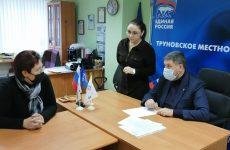 Николай Новопашин в рамках декады провел личный прием граждан