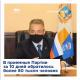 Владимир Владимиров подвел итоги декады приема граждан на Ставрополье