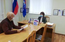 В Минераловодском местном отделении прошел прием граждан