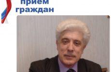 Дистанционный прием провел адвокат Ставропольской коллегии адвокатов (офис №1 в г. Георгиевске) Евгений Рыбальченко