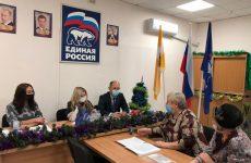 Прошёл приём граждан депутатом Государственной Думы ФС РФ Еленой Бондаренко