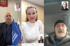 Прошли дистанционные приёмы граждан Грачевского района