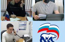 Георгиевские единороссы продолжают принимать обращения жителей округа в дистанционном режиме