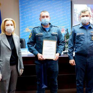 Ольга Тимофеева: «Большое внимание должно уделяться развитию базы спасательных служб»