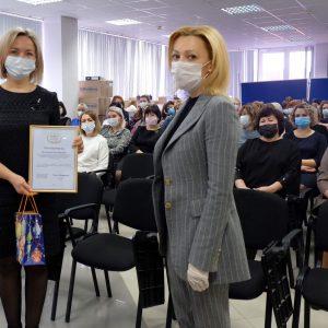 Ольга Тимофеева встретилась с сотрудниками Центра Пенсионного фонда России в Ставропольском крае