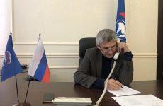 Лавриненко Алексей Фёдорович провёл дистанционный прием граждан