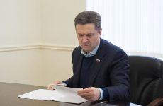 Валерий Гаевский провёл личный приём граждан в дистанционном формате