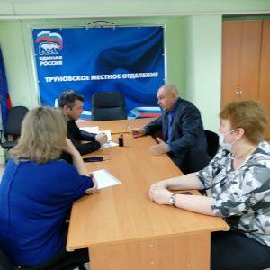 Андрей Юндин с рабочим визитом посетил Труновский муниципальный округ