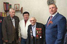 Ветерана тепло поздравили с 95-летием