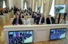 Ольга Тимофеева и Геннадий Ягубов приняли участие в заседании Совета законодателей России