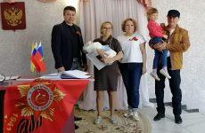 Андрей Юндин поздравил многодетную семью Труновского округа