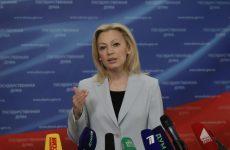 Ольга Тимофеева: «Обращения жителей регионов в Госдуму – важный канал обратной связи»