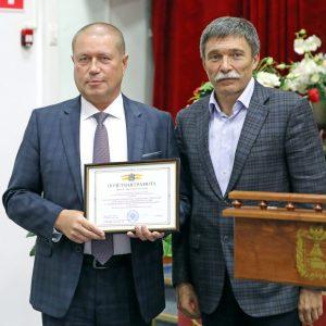 Дмитрий Судавцов поздравил соцработников с профессиональным праздником