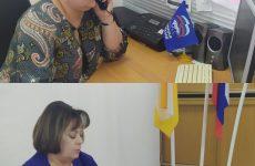 В Местных общественных приёмных партии «Единая Россия» стартовала тематическая неделя приёмов по вопросам материнства и детства