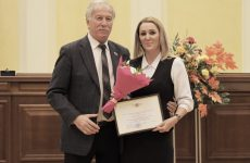 Лучшим педагогам края вручили награды