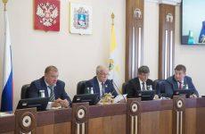 В краевой Думе избрали заместителей председателя