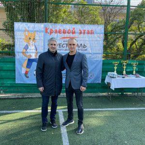 Ставропольская команда по детскому дворовому футболу поедет на Всероссийский турнир